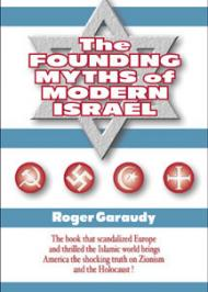 Засадничі міфи ізраїльської політики