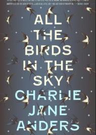 Усі птахи в небі