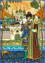 Золотий птах і морська царівна