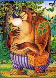 Ведмідь і черв'як