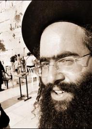 Стандартна хиба суспільно-політичної орієнтації єврейства