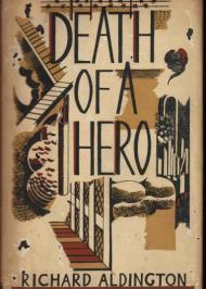 Смерть Героя