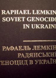 Радянський геноцид в Україні