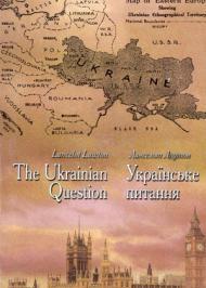 Українське питання