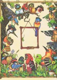 Як птахи обирали собі царя