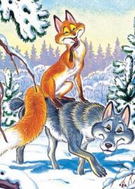 Лисичка-сестричка і вовк панібрат