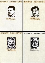 Твори в 4-х томах
