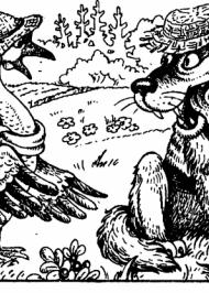 Як вовк гусям грав